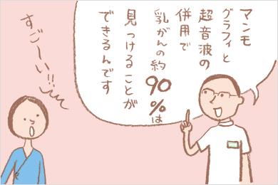 experience_p3-2
