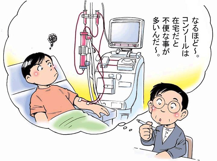 糖尿病腎症による人工透析治療と余命