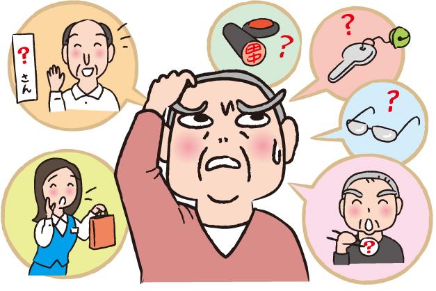 ƒたけしの家庭の医学・物忘れと認知症