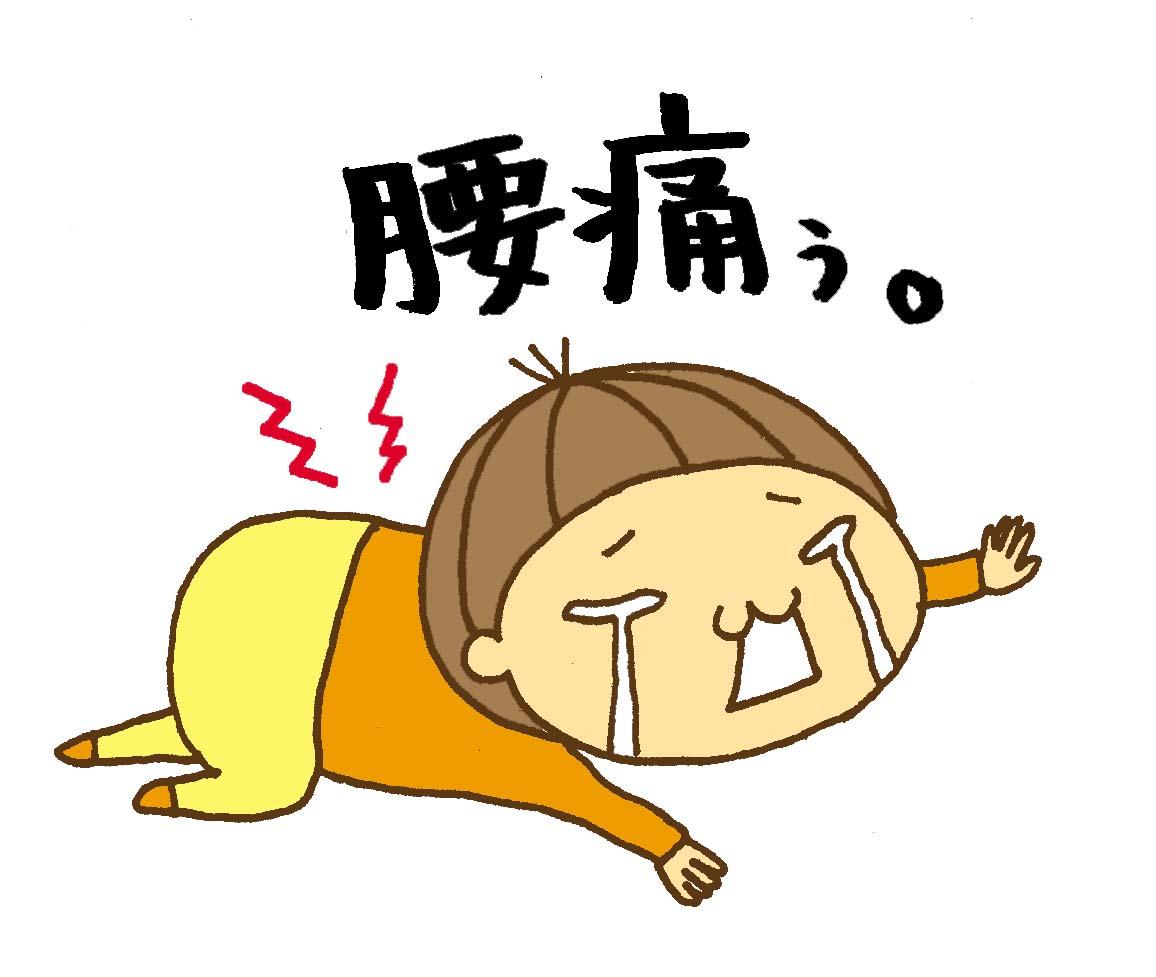 腰痛に骨盤ゆらゆら体操の川井太郎先生